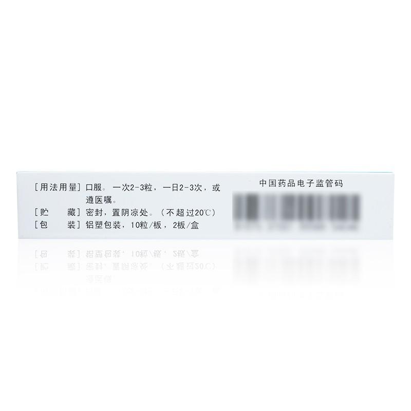 瑞森 至灵菌丝胶囊 0.25g*20s