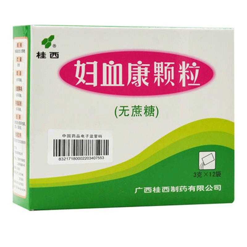 桂西 妇血康颗粒 3g*12袋