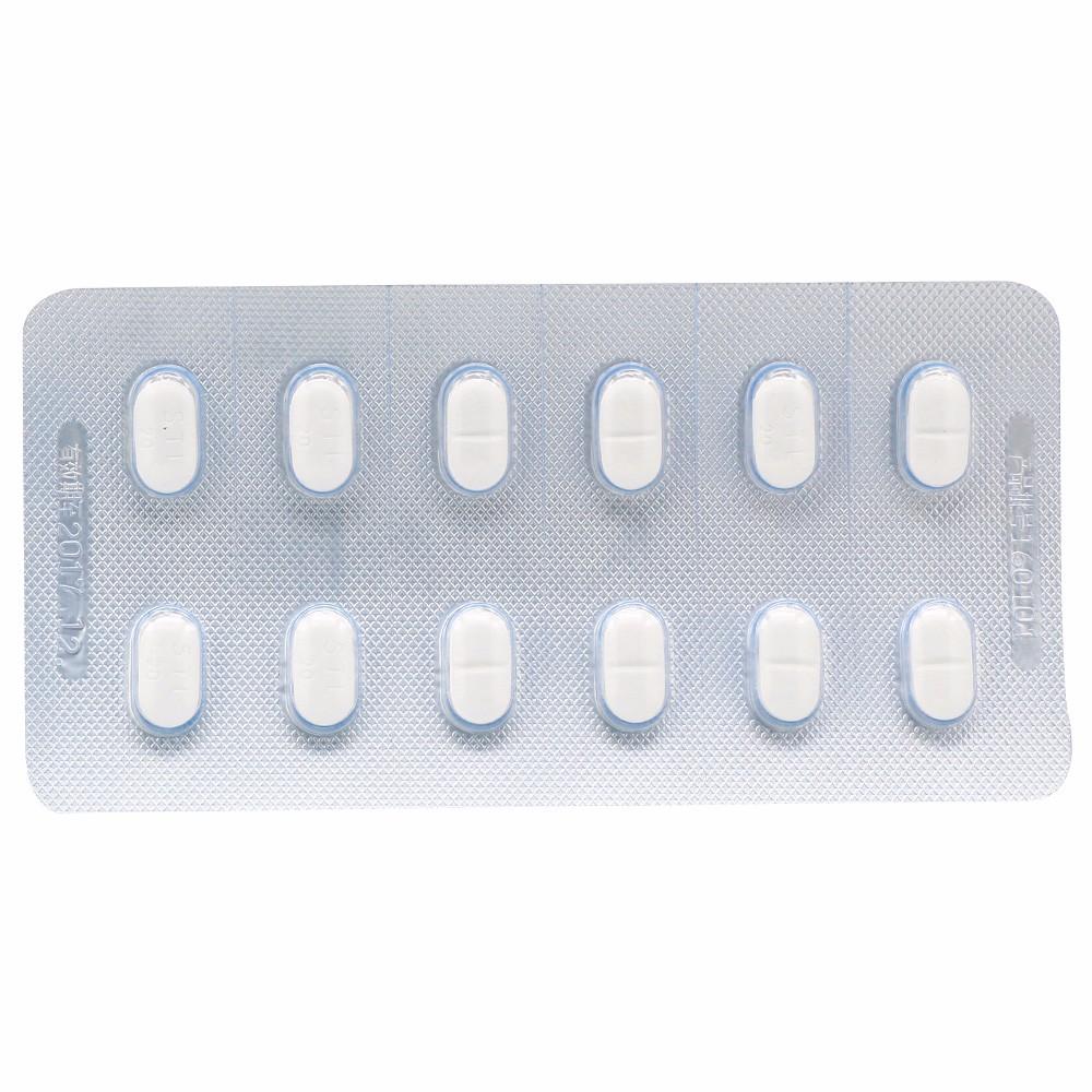 舒坦罗 盐酸帕罗西汀片 20mg*12片