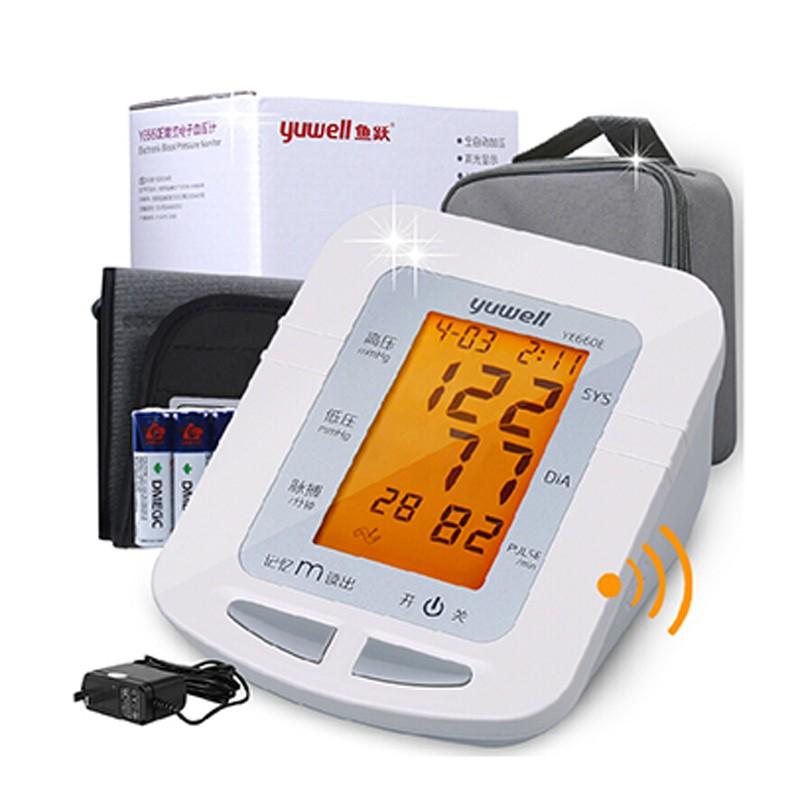 魚躍 上臂式電子血壓計 YE660E