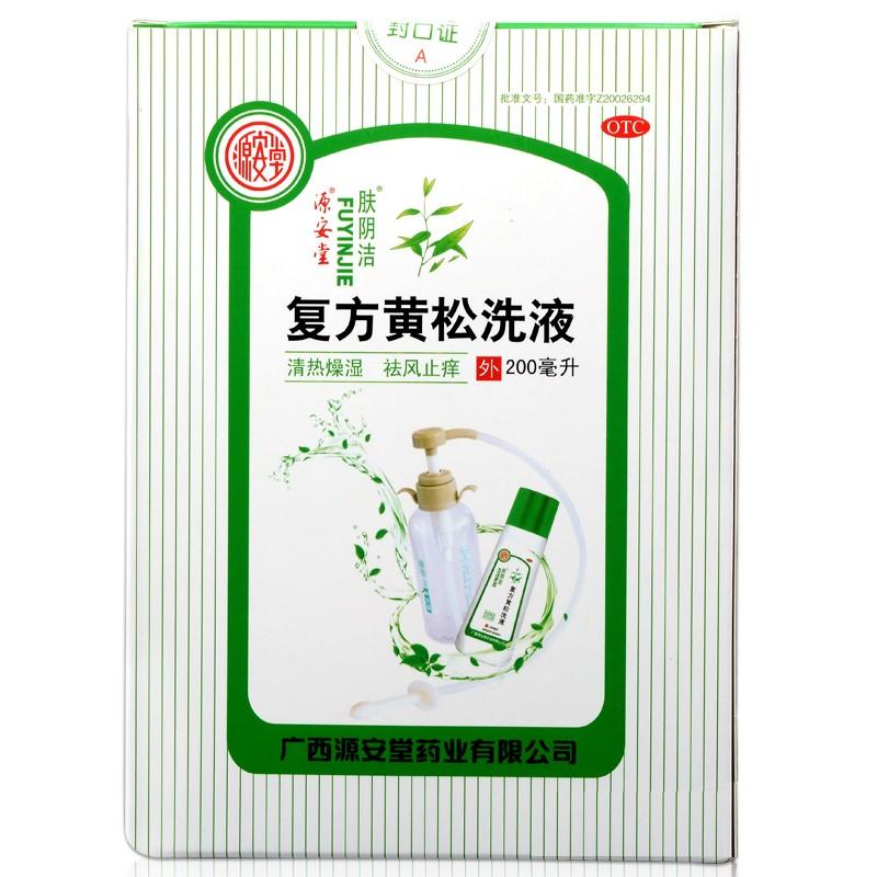 膚陰潔 復方黃松洗液 200ml/瓶+沖洗器