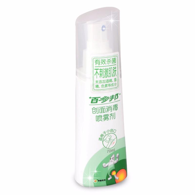 百多邦 創面消毒噴霧劑 70ml