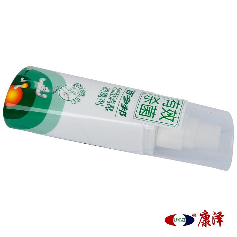 百多邦 创面消毒喷雾剂 70ml