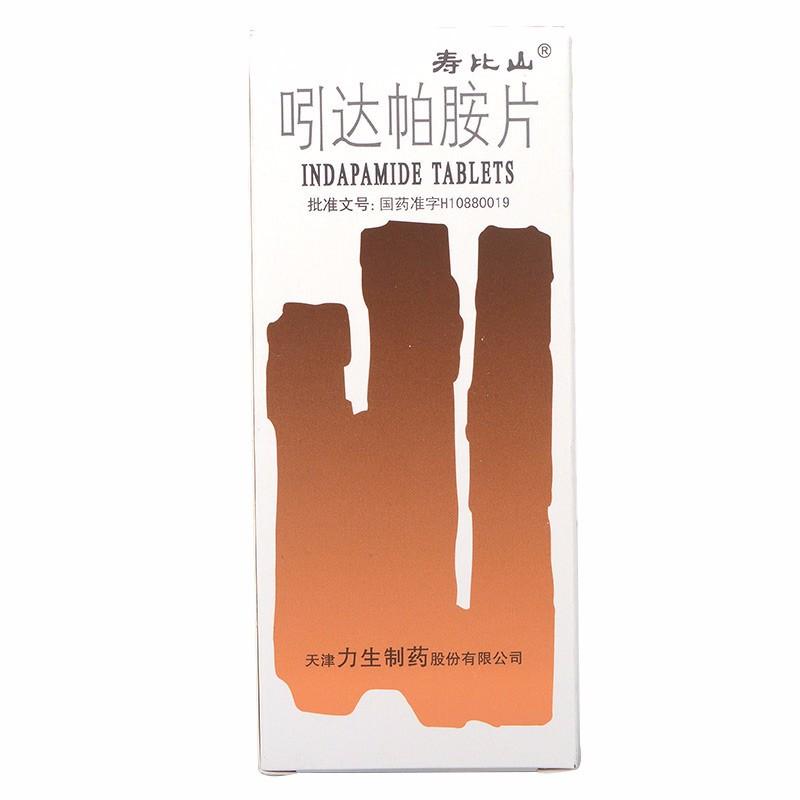 寿比山 吲达帕胺片[糖衣片] 2.5mg*10片*3板(糖衣)
