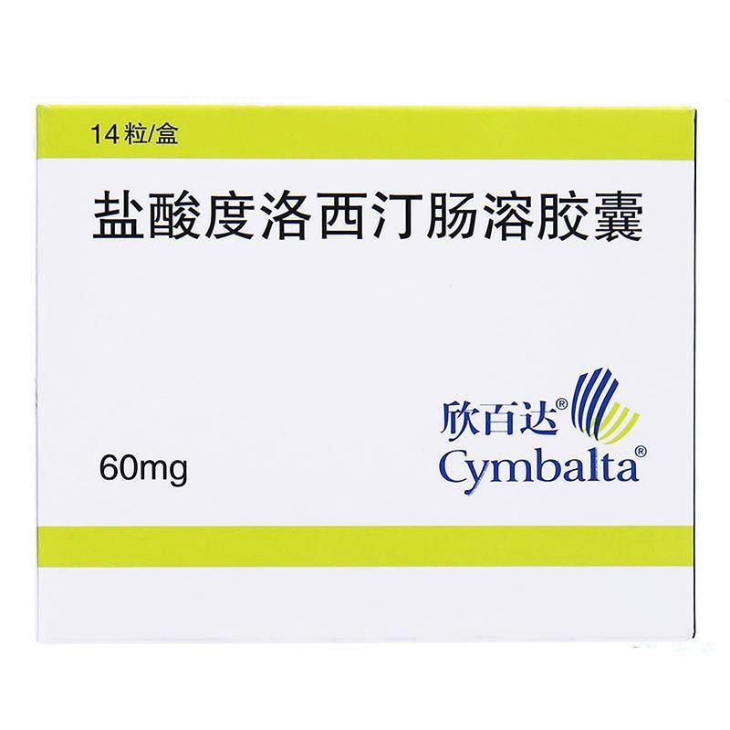 欣百达 盐酸度洛西汀肠溶胶囊 60mg*14粒