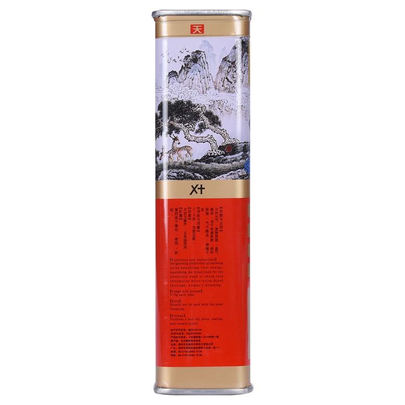 【良】正皇庄 高丽红参(高丽参)  40支*37.5克