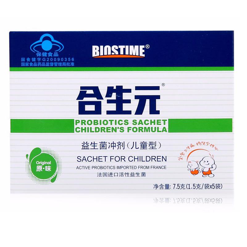 合生元 益生菌冲剂(儿童型) 1.5克*5袋