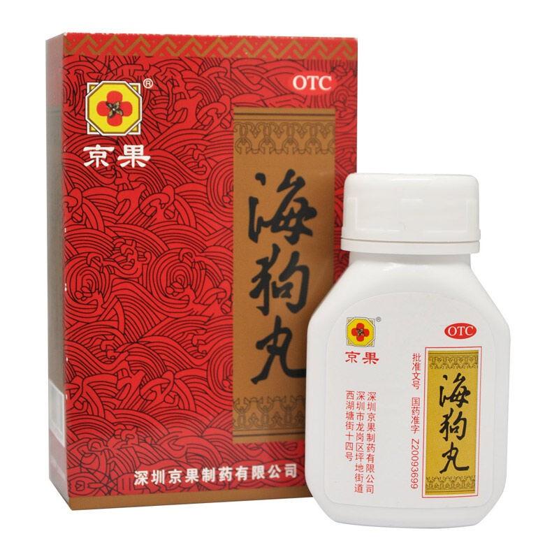 京果 海狗丸(京果) 0.2g*120丸