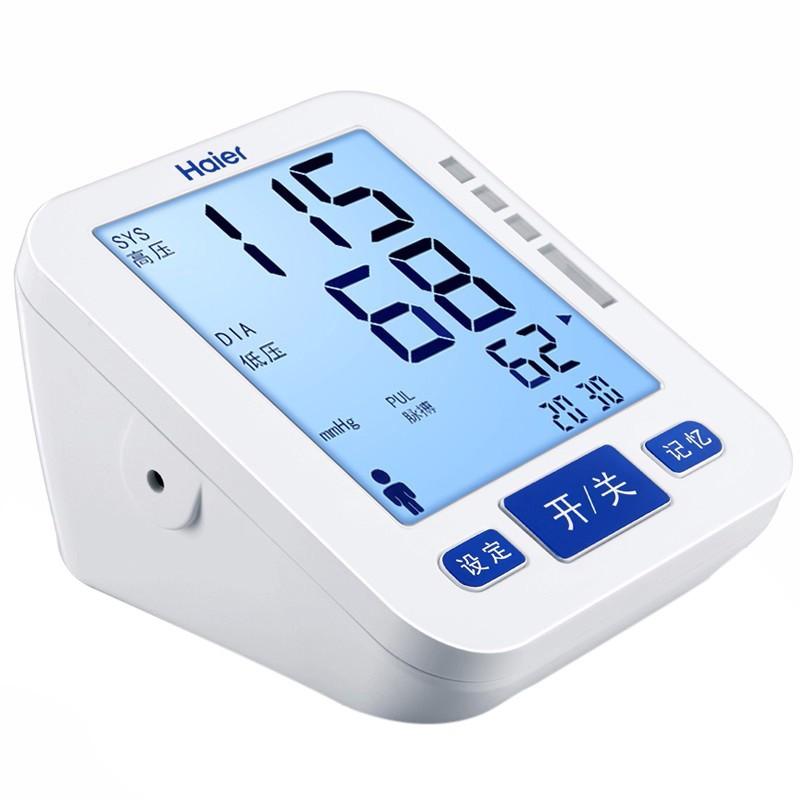 海尔 电子血压计 BF1210(0B)