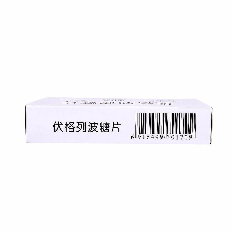 金日 伏格列波糖片 0.2mg*20片