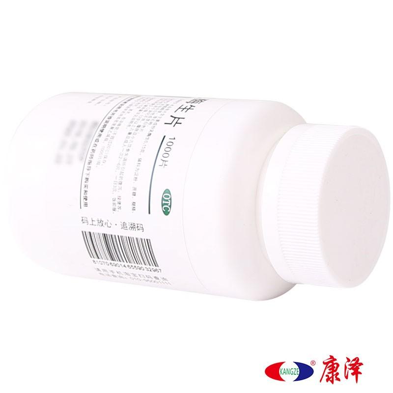 桂林南药 乳酶生片 0.15g*1000s