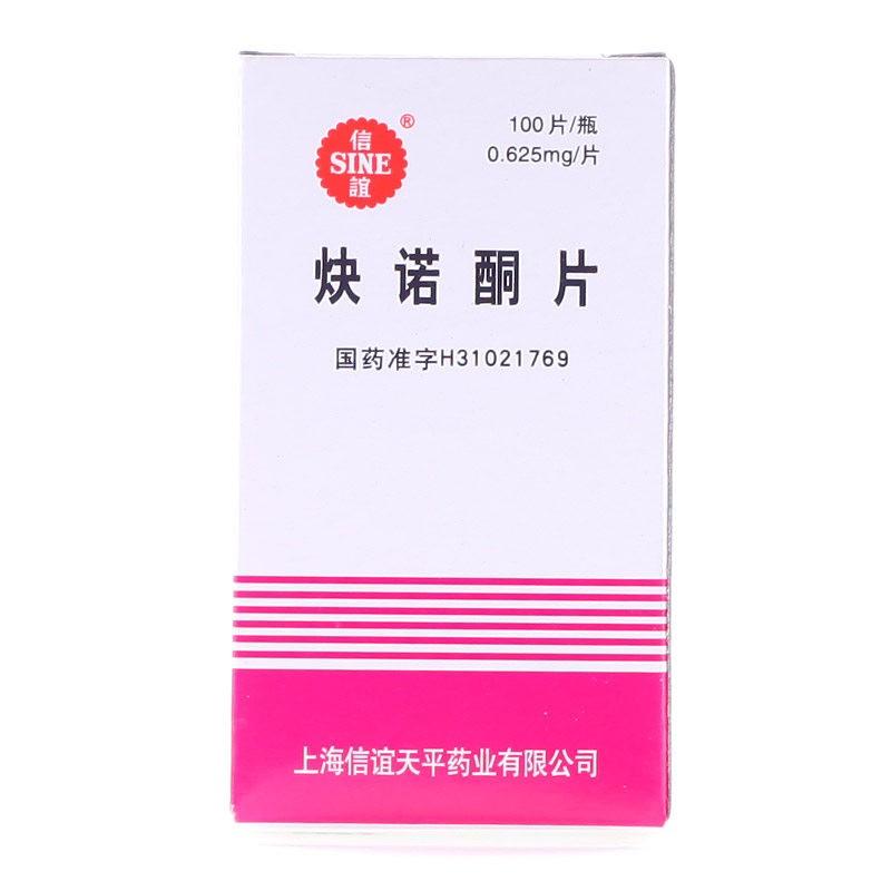 信谊 炔诺酮片(妇康片) 0.625毫克*100片