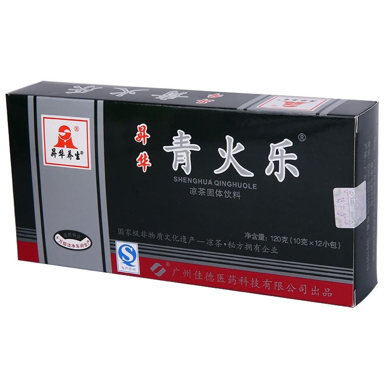 昇华  青火乐  凉茶固体饮料  10g*12包