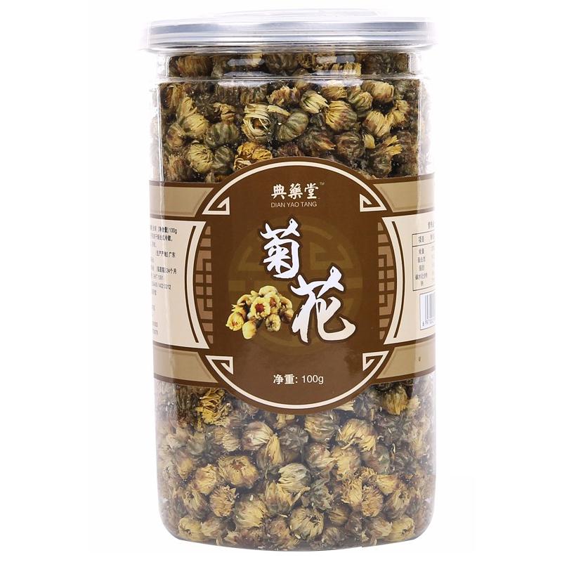 良濟堂 菊花(胎菊)100g/罐