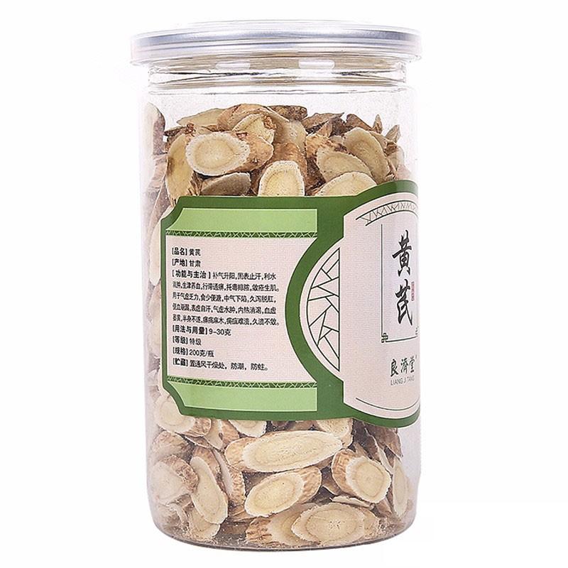 良濟堂 黃芪 200g/罐
