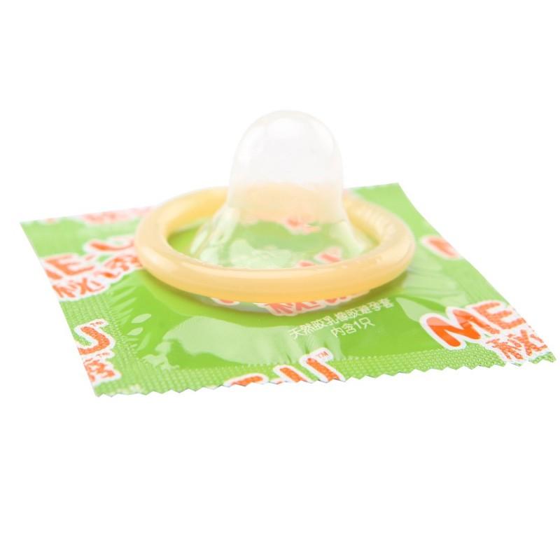 杜蕾斯 天然胶乳橡胶避孕套 10只(香草馨诱超薄)