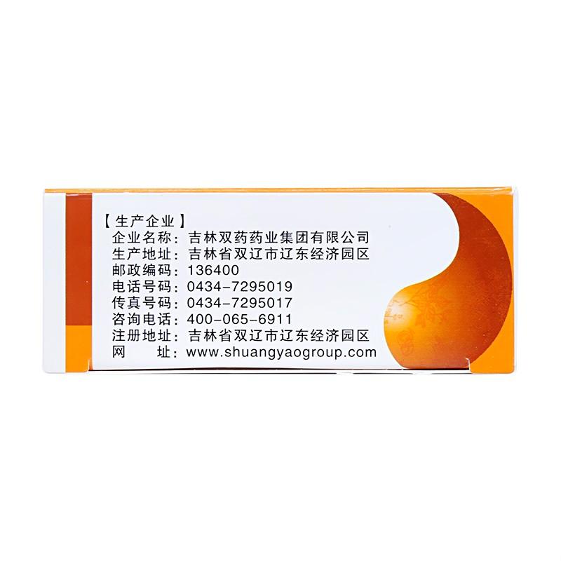 双药 桃红清血丸 5g(30丸)*3板
