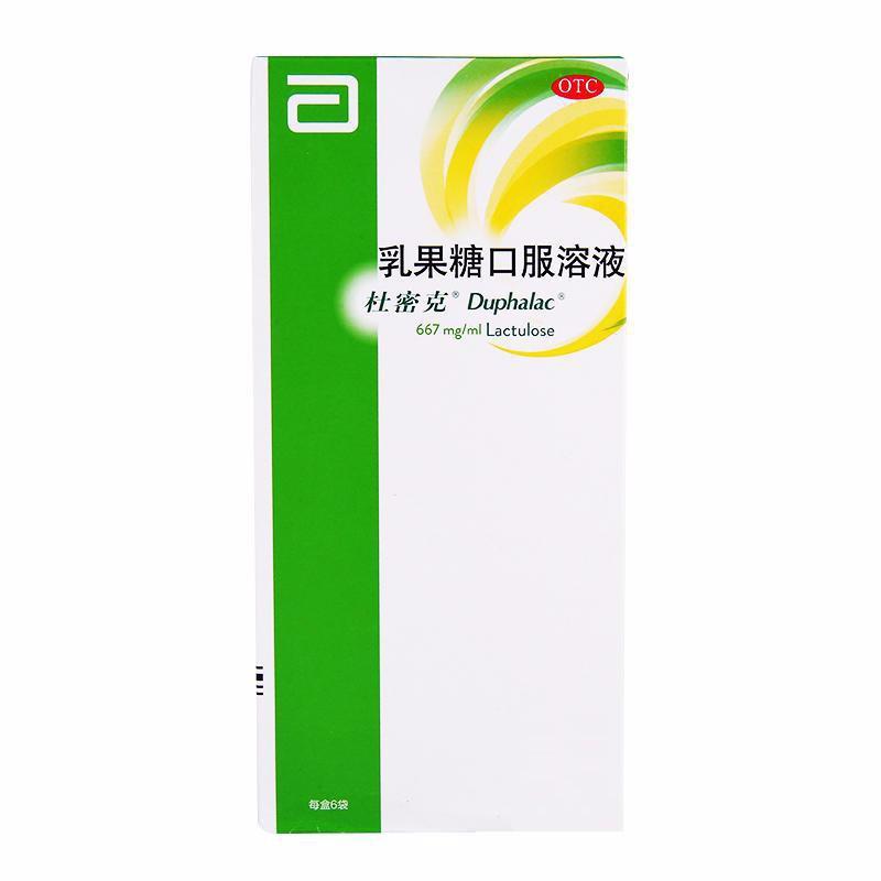 杜密克 乳果糖口服溶液 667mg/ml*15ml*6袋