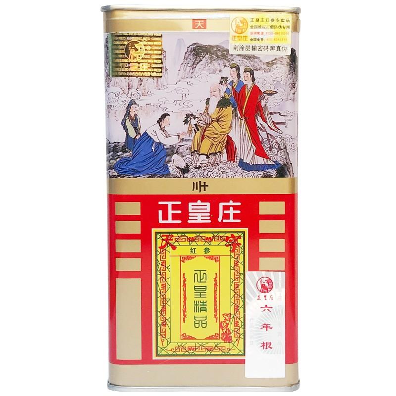 【天】正皇庄  高丽红参(高丽参) 30支*75g/盒