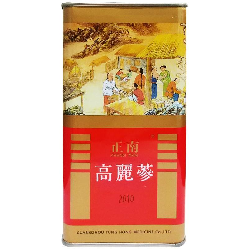 【天】正南 高丽红参(高丽参) 50支*37.5g