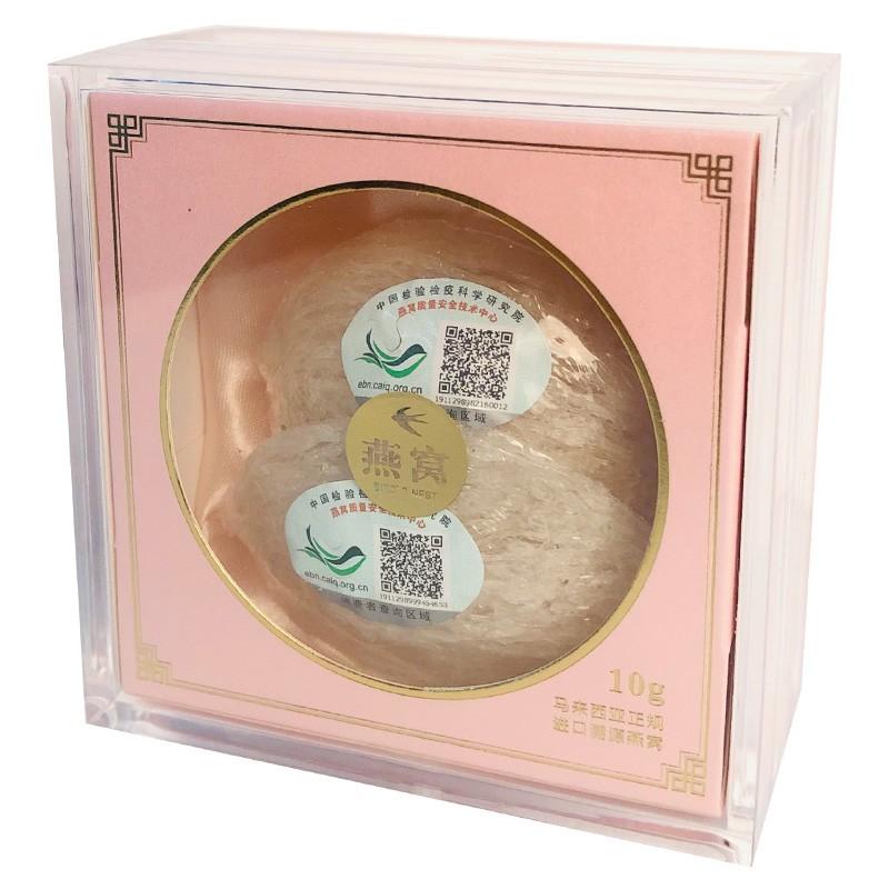 白燕盞   燕窩  10g/盒
