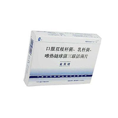 金双歧 双歧杆菌乳杆菌三联活菌片 0.5克*24片