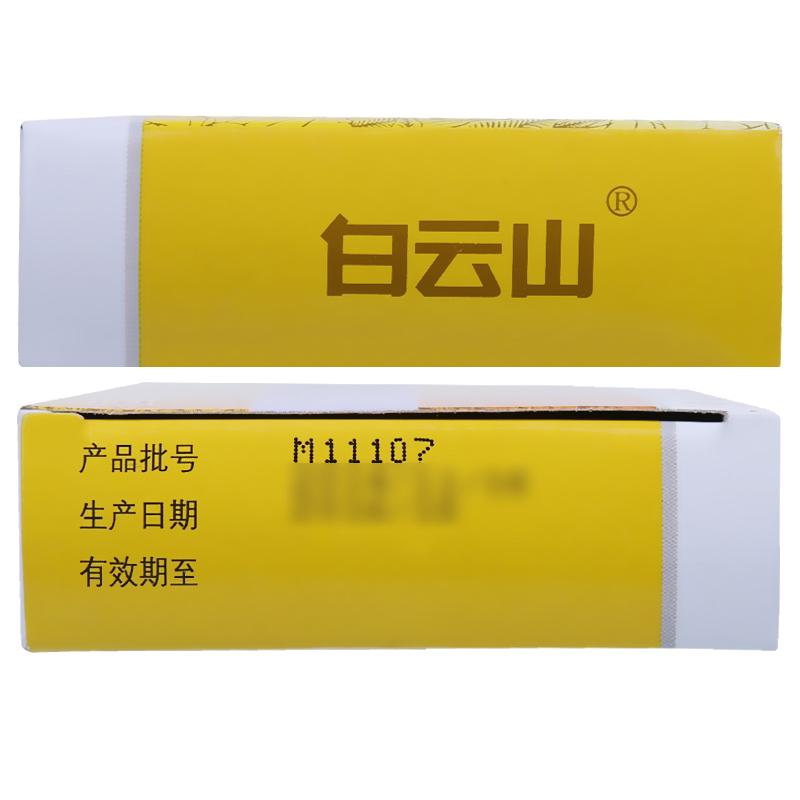 (仅限门店自提,需登记)扑热息痛 对乙酰氨基酚栓 0.15g*10粒