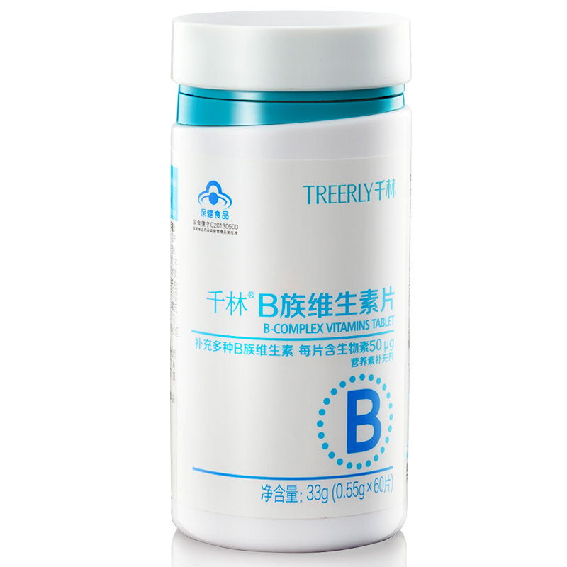 千林 RB族维生素片 0.55g*60片